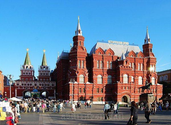 Государственный ордена Ленина исторический музей