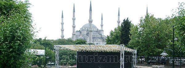 Голубая мечеть или Мечеть Султанахмет