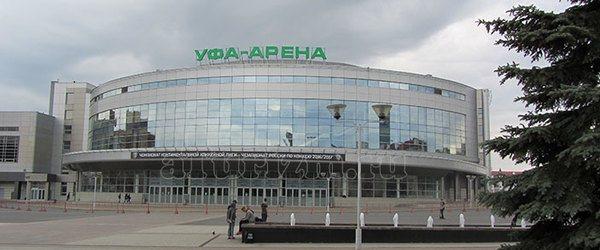 Спортивный комплекс Уфа-Арена фото