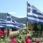 Афины — дыхание веков