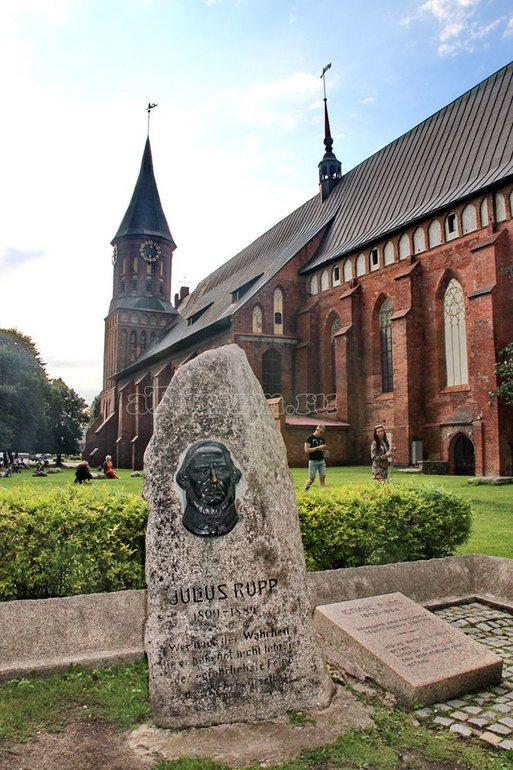 Памятник Юлиусу Руппу