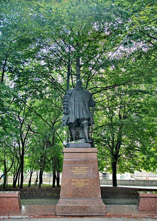 Памятник герцогу Альбрехту