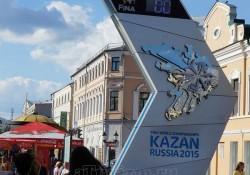 dostoprimechatelnosti-kazani-foto-01