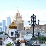 Главные достопримечательности Москвы — что посмотреть?
