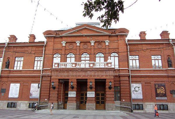 Уфимский Театр оперы и балета