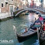 Венеция — красивая фотогалерея
