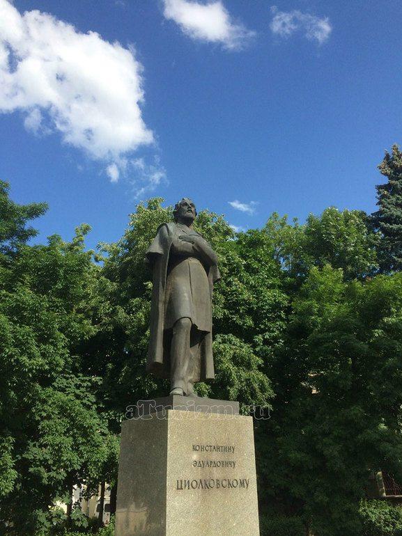 Памятник Циолковскому-04