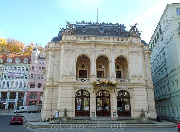 Театр Карловых Вар