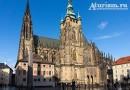 Прага — город ста башен