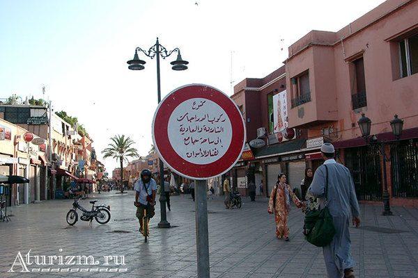 marokko-dostoprimechatelnosti-05
