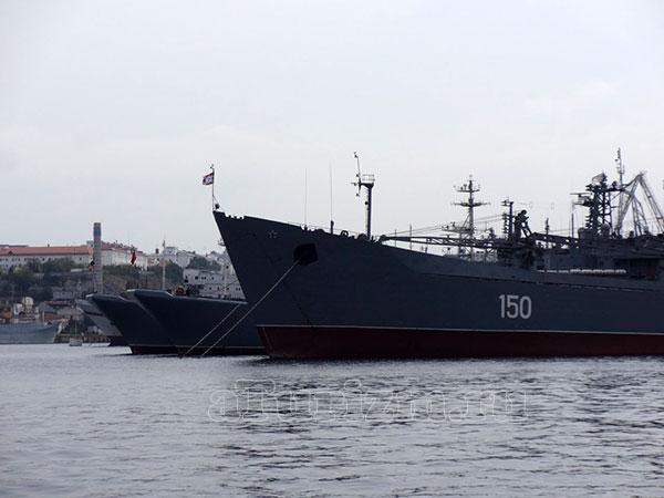 Корабли Черноморского Флота РФ