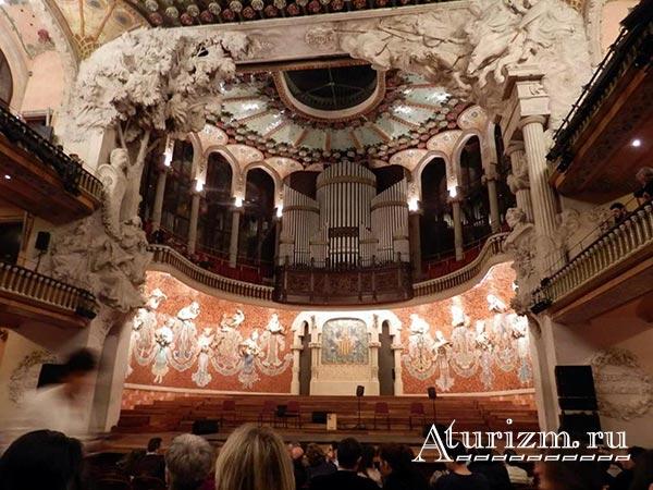 Дворец каталонской музыки фото