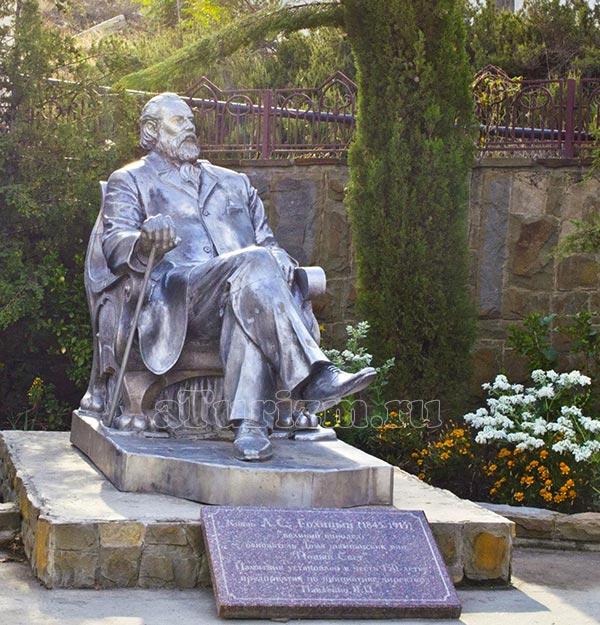 памятник-основателю-Голицыну-у-завода