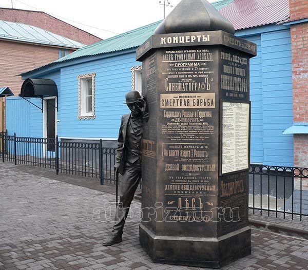 Скульптура филёра на Георгиевской улице