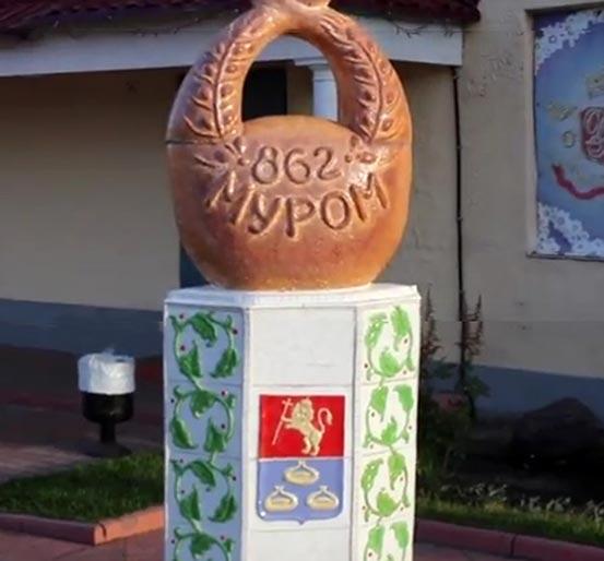 Памятник Муромскому Калачу