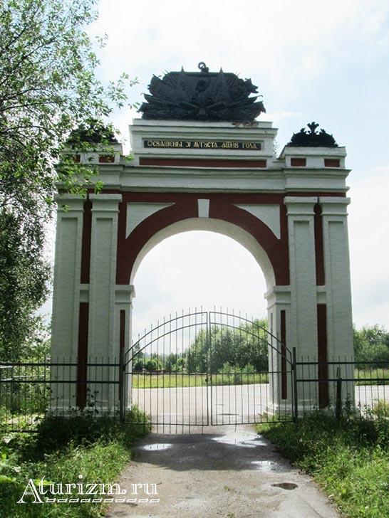 Музей-усадьба «Ботик Петра Первого»