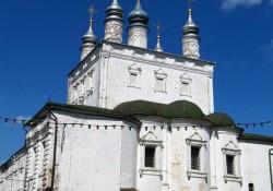 Музей-Заповедник-Всехсвятская-церковь