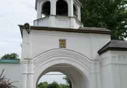 Феодоровский-монастырь