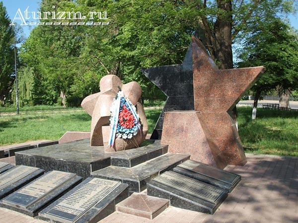 Памятник крымчанам, погибшим в Афганистане