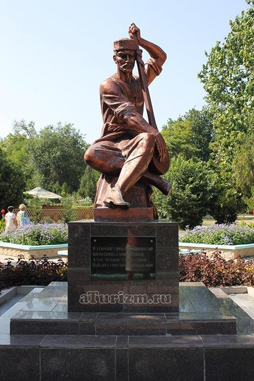 Памятник А.Омеру