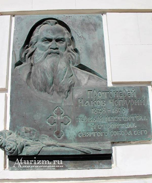 Свято-Николаевский-собор2
