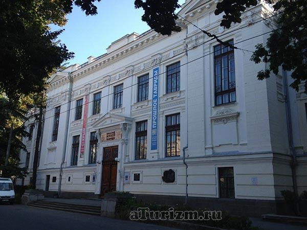 Музей Тавриды фото