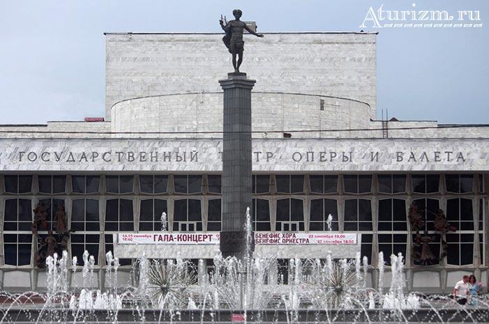 Театр оперы и балета фото