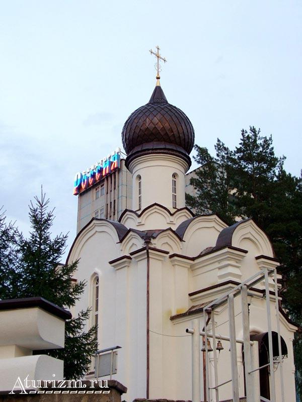 Красноярск фото галерея