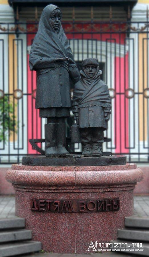 """Памятник """"Детям войны"""""""