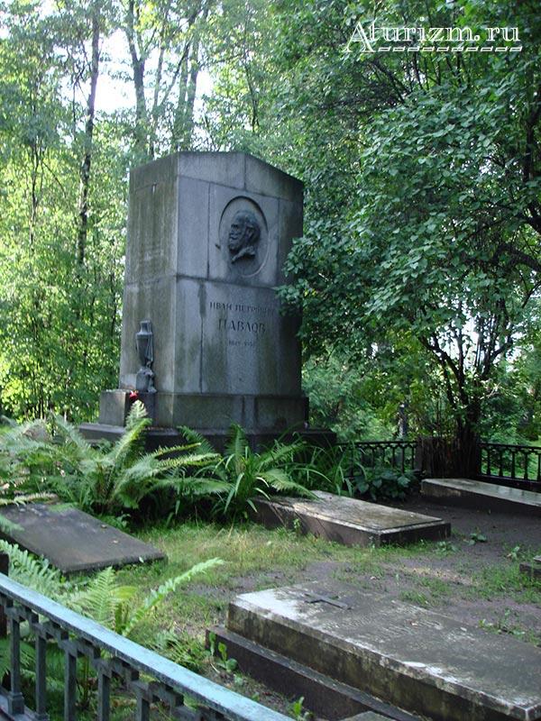 Волковское кладбище и Литераторские мостки фото