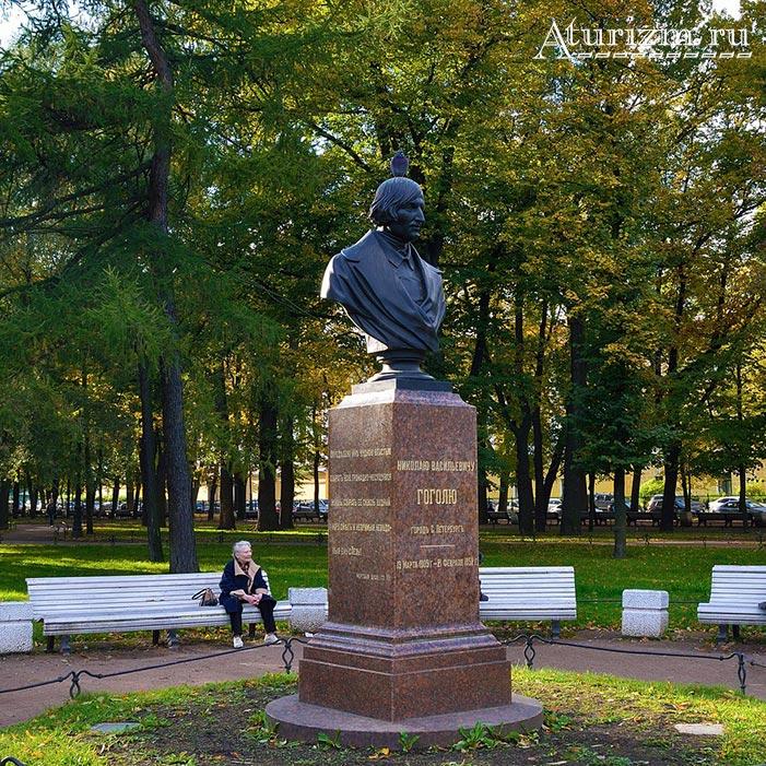 Памятник-Гоголю.-Парк-у-Адмиралтейства