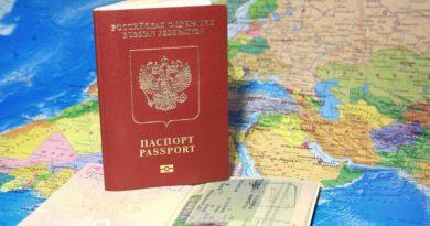 Список экзотических стран, у которых безвиз с РФ